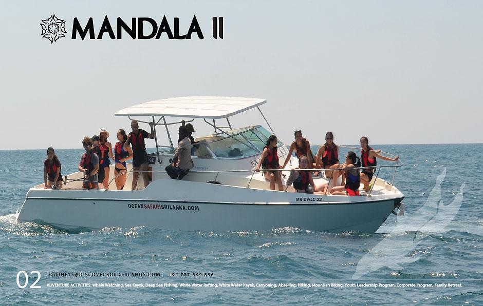 mandala-ii